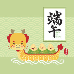 Cute chinese rice dumplings cartoon character and dragon boat. Dragon boat festival illustration. (caption: Dragon Boat festival, 5th day of may)