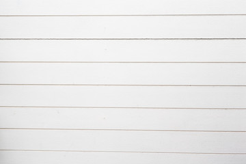 White wood wall on texture background.