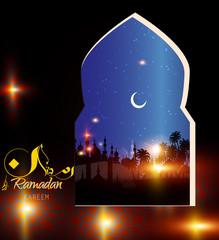 Ramadan Kareem (translation Generous Ramadhan) ,in Arabic calligraphy style. Ramadhan or Ramazan is a holy fasting month for Muslim-Moslem. greeting card Vector