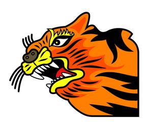 Orange tiger grin