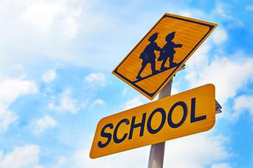 警戒標識:学校あり