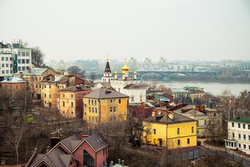 Aerial view of Nizhny Novgorod, Russia.