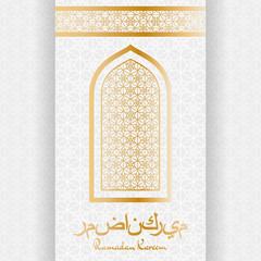 Ramadan Kareem greeting card with Islamic window. Translation: Ramadan Kareem. Vector illustration.