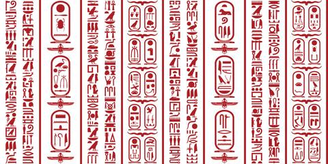 Egyptian hieroglyphic writing Set 1