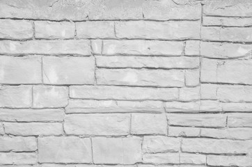 The new modern stone texture wall