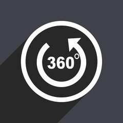 Flat design gray web panorama vector icon