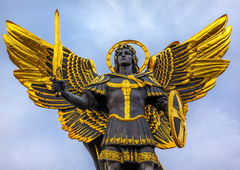 Wall Murals Monument Laches Gate Saint Michael Statue Maidan Square Kiev Ukraine