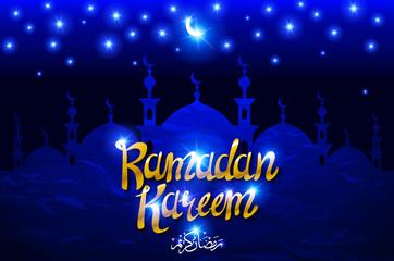 Ramadan Kareem background with mosque vector