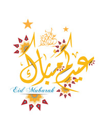 greeting card of Eid al-Fitr Mubarak with with Arabic geometric ornament and arabic calligraphy (translation Blessed eid) , stock vector Illustration
