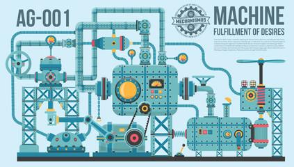 complex machine