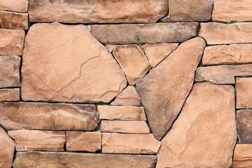 modern slab ,slat stone wall background