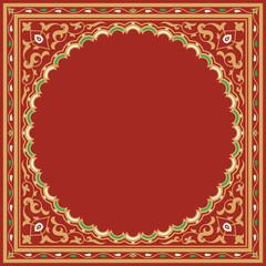 Traditional Morocco Frame