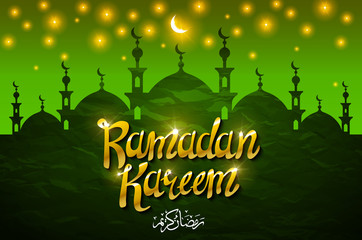 Poster, banner or flyer design with silhouette of mosque on shiny green background for holy month of muslim community Ramadan Kareem.