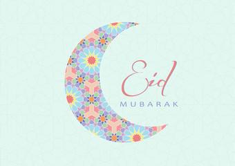 Eid Mubarak - Greeting Card