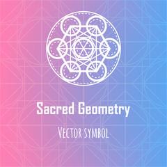 Vector abstract geometric symbol. Modern sacred geometry theme