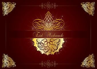 Eid Mubarak - muslim islamic holiday celebration greeting card or wallpaper background with golden arabic calligraphy, oriental carpet style