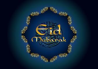 Ramadan Kareem Eid Mubarak - Muslim Islamic holiday celebration greeting card or wallpaper with Arabic floral round ornaments, arabesque mandala and Arabic calligraphy