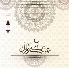 greeting card of Eid al-Fitr Mubarak with Arabic geometric ornament and arabic calligraphy (translation Blessed eid moubarak ) background islamic with traditional lantern stock vector Illustration