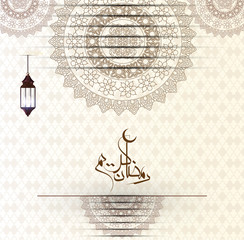 greeting card Ramadan kareem or mubarak with traditionel lantern  , arabic calligraphy ( Generous Ramadhan or ramdan or ramdane )  ,invitation, poster, banner, background, template  stock vector