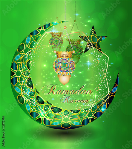 Ramadan Kareem Muslim Islamic Holiday Colorful Eid Fanous Lanterns