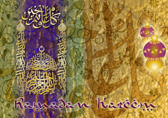 Ramadan Kareem - islamic muslim holiday celebration background with Oriental Arabic style round ornament or arabesque calligraphy, eid lanterns and copy space for text. Vintage artistic feel.
