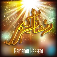 Ramadan Kareem background.