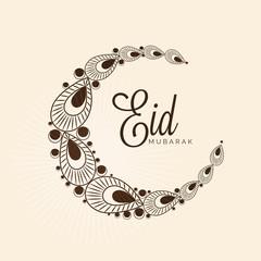 Eid Mubarak Calligraphy.