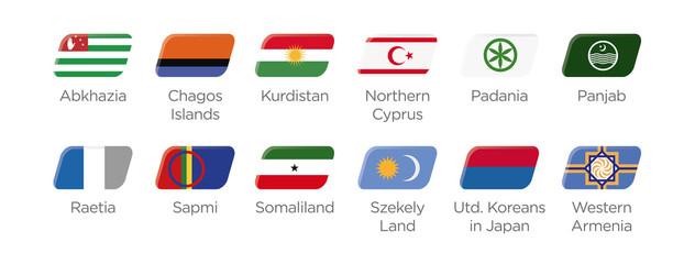 Moderne Symbole Rechteck der Teilnehmer am Abchasien Fussball Turnier 2016