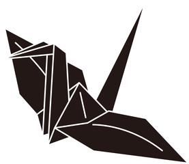 折り鶴 黒