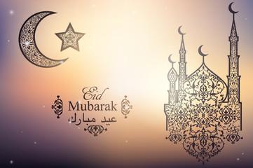 English translate Eid Mubarak. Beautiful Mosque, Crescent and Star on blurred background. Islamic celebration greeting card