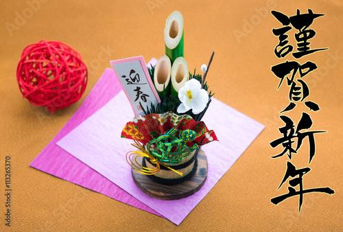 jp.fotolia.com