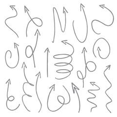 Grey Drawn Arrows. Vector Illustration.