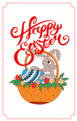 easter banner with rabbit sitting in basket, colored eggs and ca