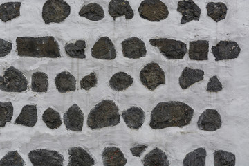 Hintergrund, Natursteinwand weiß, grau