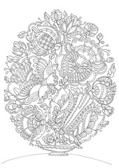 hand drawn decorative ornament .