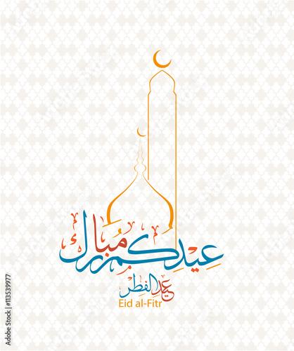 Best Beautiful Eid Al-Fitr Decorations - 500_F_113539977_VIbNmd2hONX1ksOsbSuGah725swpGYoc  Image_415525 .jpg