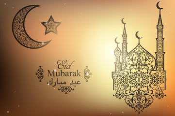 English translate Eid Mubarak. Beautiful Mosque, Crescent and Star on blurred background. Islamic celebration greeting card. Congratulations on Eid al-Fitr, Eid al-Adha, Ramadan