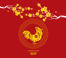 Chinese New Year design. Cute rooster with plum blossom in traditional chinese background