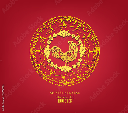 oriental happy chinese new year 2017 year of rooster design - Happy Chinese New Year In Chinese