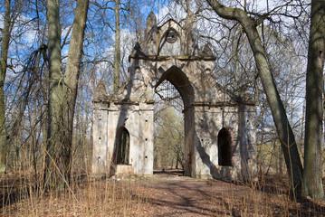 Abandoned the Gothic gates of the old manor Demidov. The Taytsy, Leningrad region