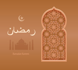 illustration beige arabesque background Ramadan, Ramazan