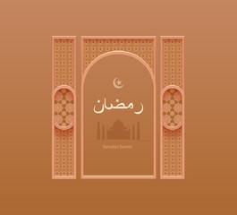 illustration beige arabesque background Ramadan, decorative Arabic