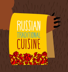 Russian traditional cuisine. Bear is holding towel as waiter