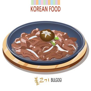 A picture of Bulgogi a popular traditional Korean dish