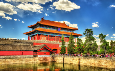 Gate of Divine Might in the Forbidden City - Beijing