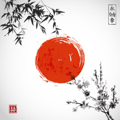 Sun, bamboo and sakura in blossom. Traditional Japanese ink painting sumi-e. Contains hieroglyph - double luck.