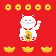 Lucky cat holding golden coin. Japanese Maneki Neco cat waving hand paw icon. Chinese gold Ingot money. Feng shui Success wealth symbol mascot. Cute character. Greeting card. Flat Red background