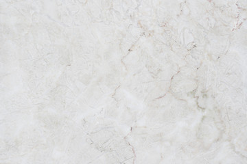 White marble background, texture with natural pattern.