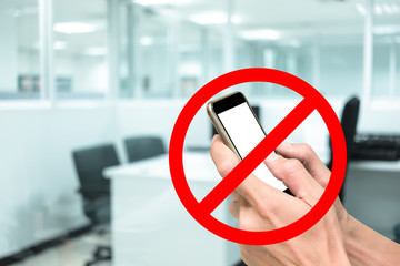 No phone in working office