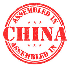 Assembled in China stamp